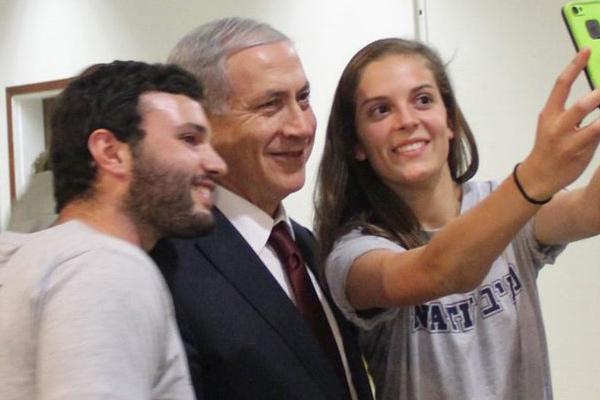 Israel Activism